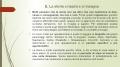 Gallotti_Conoscere-ilpassato-per-leggere-ilpresente_08